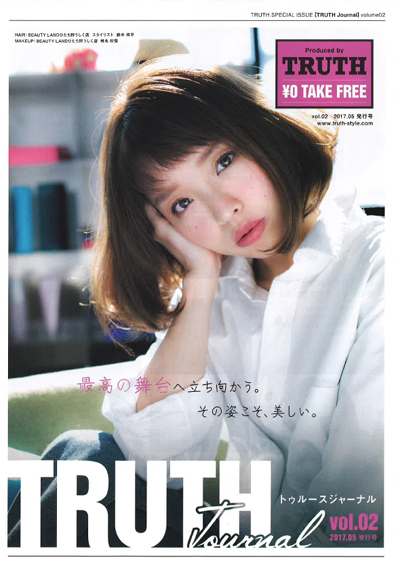 TRUTH SPECIAL ISSUE [TRUTH Journal] volume02