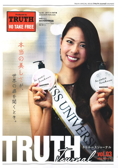 TRUTH SPECIAL ISSUE [TRUTH Journal] volume03