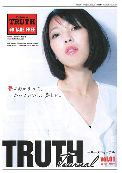 TRUTH SPECIAL ISSUE [TRUTH Journal] volume01